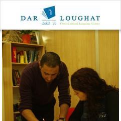 Dar Loughat , غرناطة