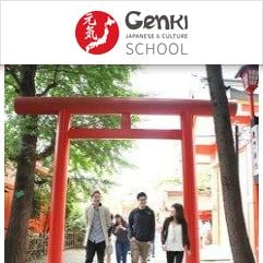 Genki Japanese and Culture School, طوكيو