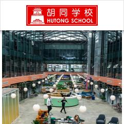 Hutong School, هانغتشو
