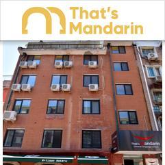 That's Mandarin, بكين