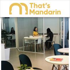 That´s Mandarin, شنجن