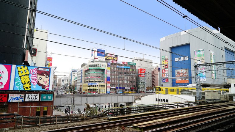 رؤية طوكيو