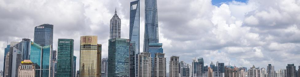 Vista en miniatura del vídeo de Shangai