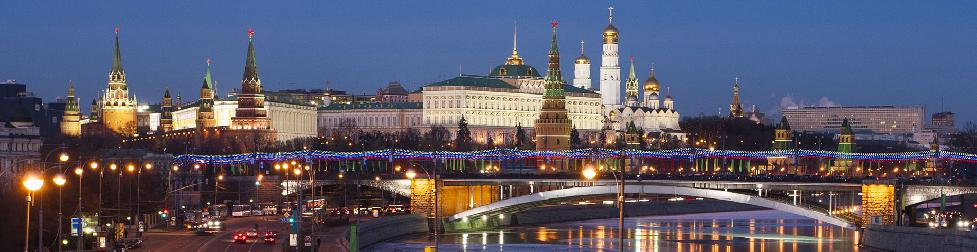 Moskwa miniatura wideo