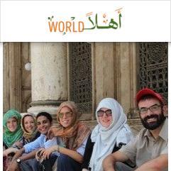 Ahlan , Cairo