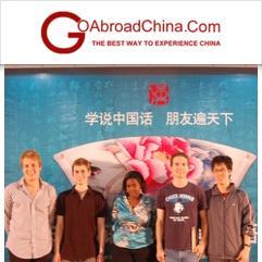 Go Abroad China, Pechino