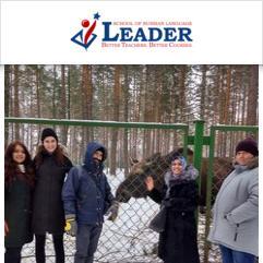 Leader School of Russian Language, Minsk