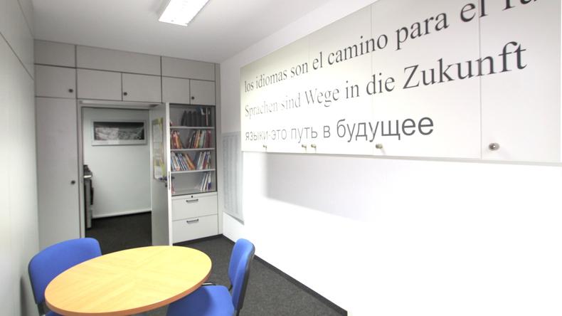 Zone d'étude