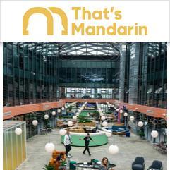 Hutong School, Chang-čou