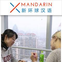 XMandarin Chinese Language Center, Čching-tao