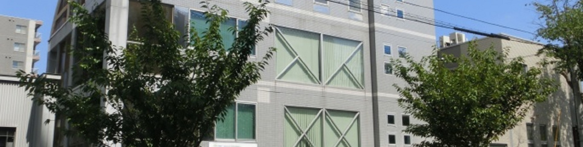Japanese Language Institute of Sapporo snímek 1