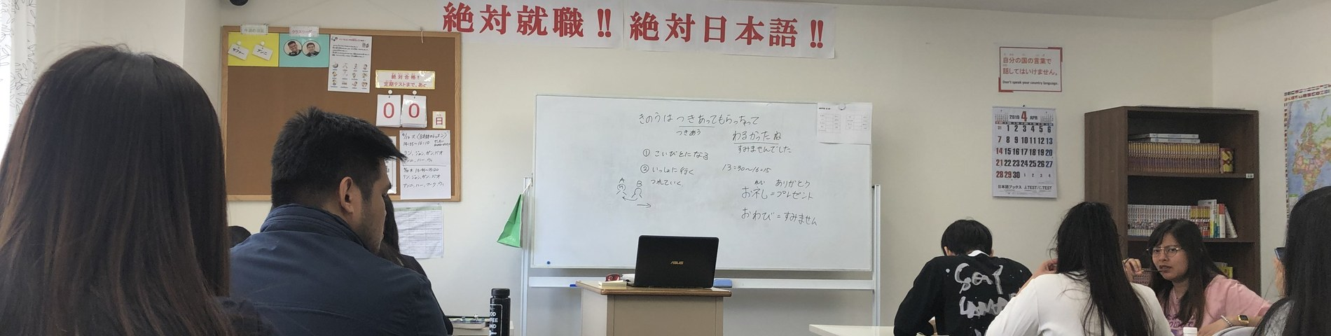 Tochigi International Education Institute snímek 1