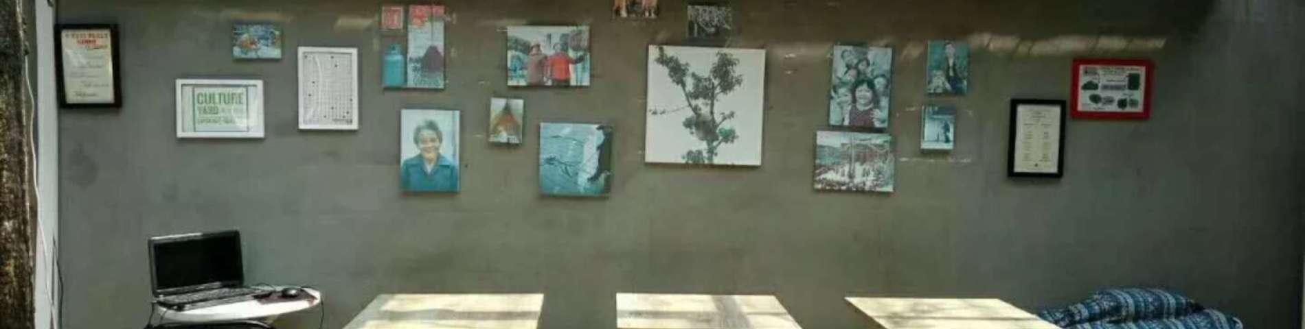 Imagen 1 de la escuela Culture Yard