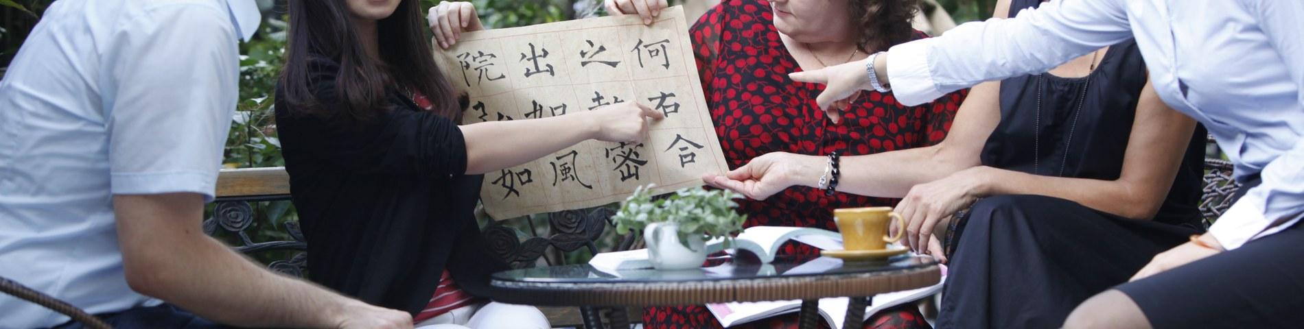 Imagen 1 de la escuela Hanbridge Mandarin School