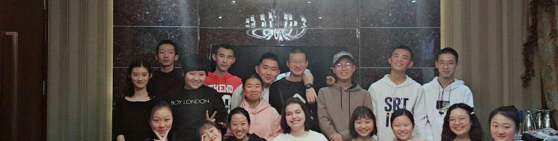 Imagen 1 de la escuela LTL Mandarin School