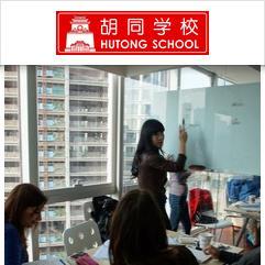 Hutong School, Peking