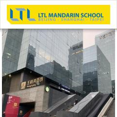 LTL Mandarin School, Xi'an