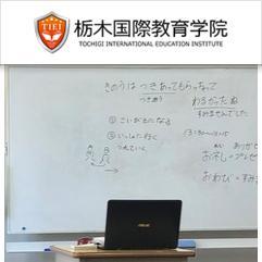 Tochigi International Education Institute, Utsunomiya
