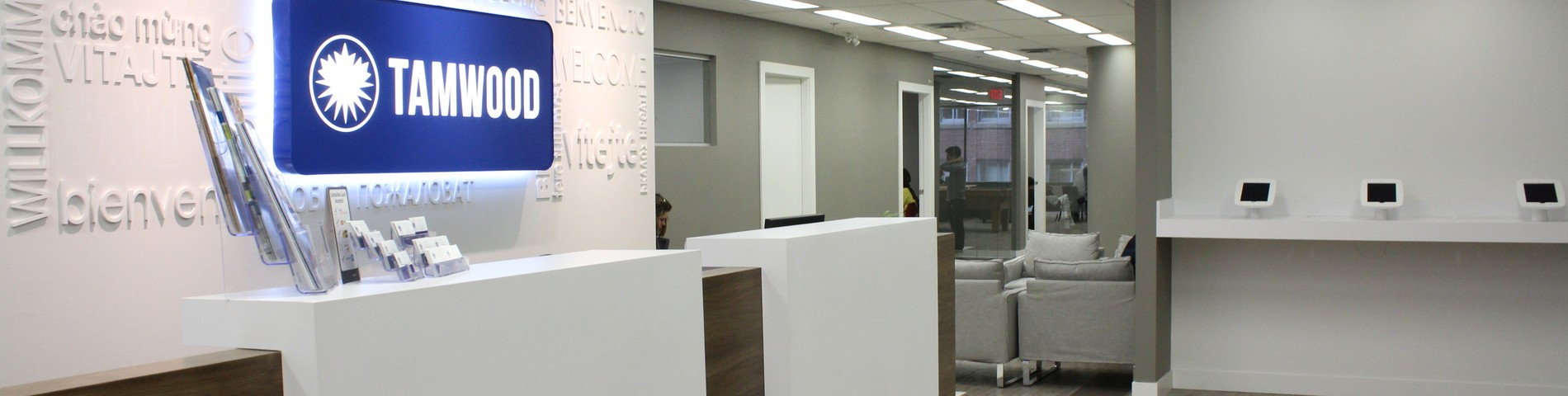 Tamwood Language Centre Bild 1