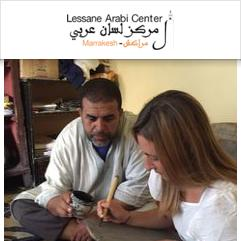Lessane Arabi Center, マラケシュ