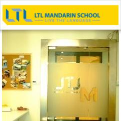 LTL Mandarin School, 上海