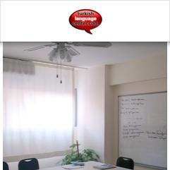 Turkish Language Center, イズミル