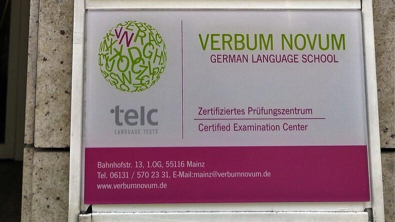 ENtrance VN Mainz、telc試験