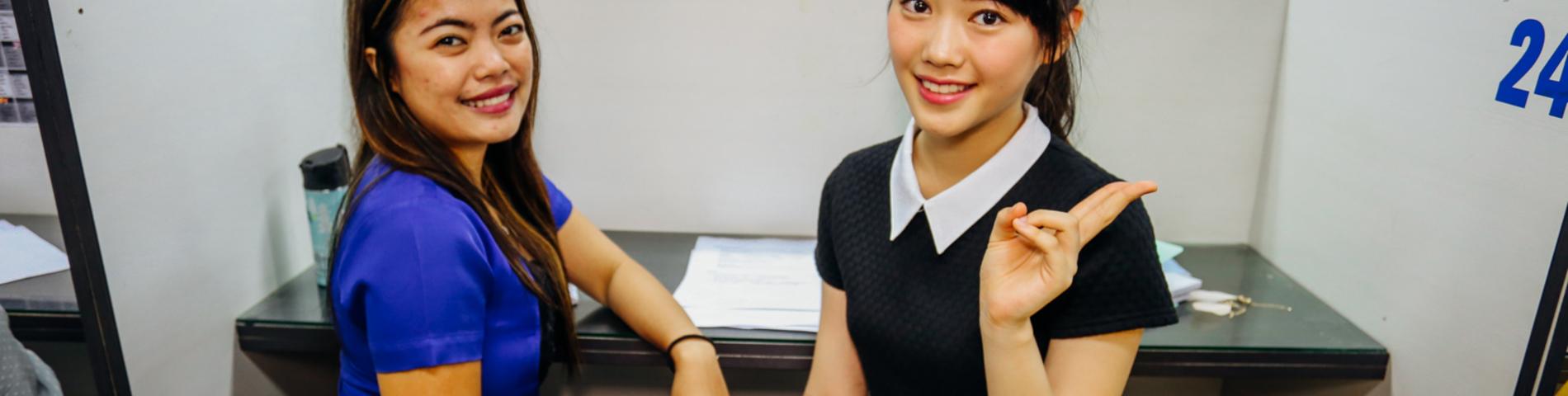 First English Global College kuva 1