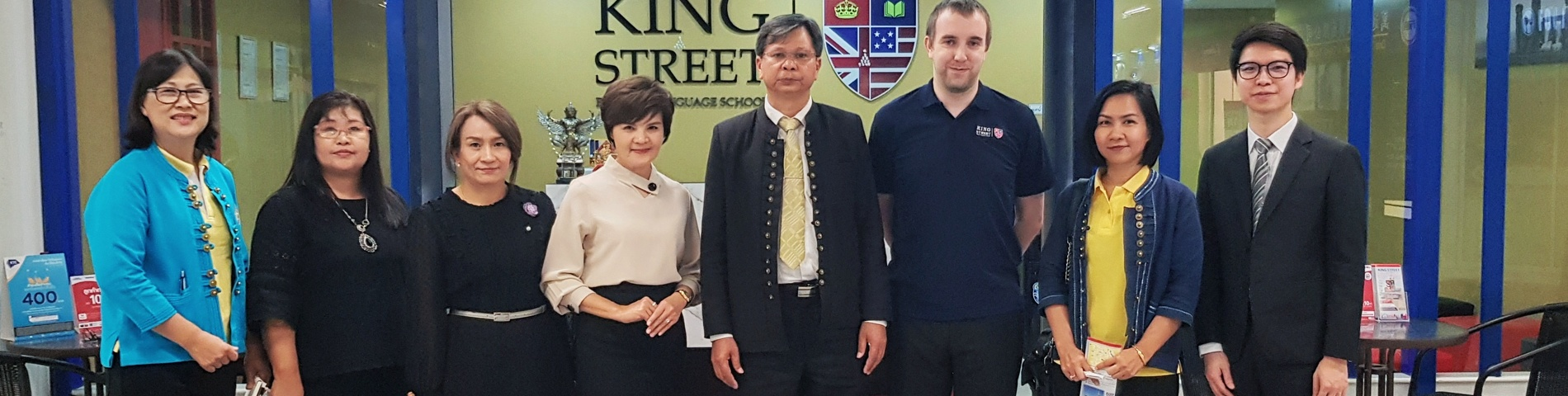 King Street English Language School kuva 1
