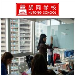 Hutong School, Peking