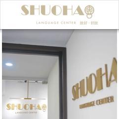 ShuoHao Language Center, Tajpej