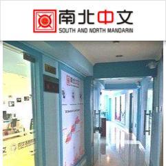 SN Mandarin, Sanghaj
