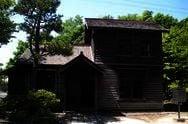 Historische Dorp van Hokkaido