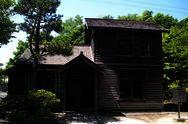 Történelmi falu Hokkaido