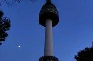 Torre de Seül