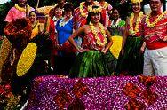 Фестиваль Aloha