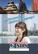 NILS Katalog (PDF)