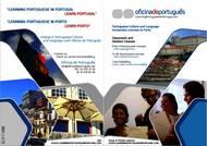 Oficina de Portugues แผ่นพับโฆษณา (PDF)