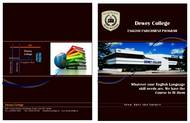 Dewey Language School Brochure (PDF)