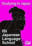 ISI Language School - Takadanobaba Campus Brožúra (PDF)