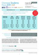 가격 (PDF)