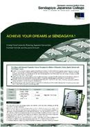 Sendagaya Japanese Institute Brochure (PDF)