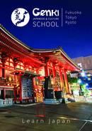 Genki Japanese and Culture School แผ่นพับโฆษณา (PDF)