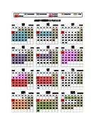التقويم (PDF)