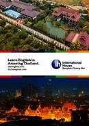 International House Bangkok Brochure 2020