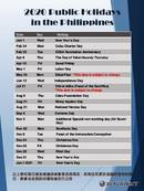 Calendario (PDF)