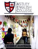 Astley English College แผ่นพับโฆษณา (PDF)