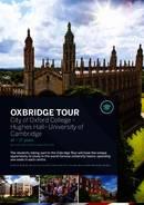 Оксбриджский тур для подростков