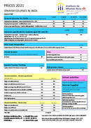 الأسعار (PDF)