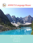 Annes Language House Brochure (PDF)